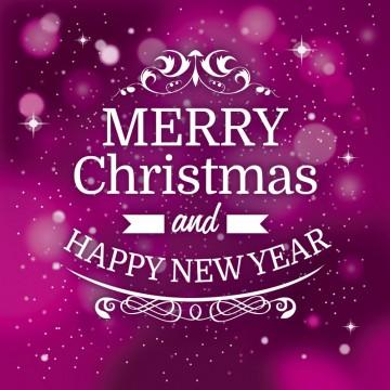 Χριστούγεννα, Πρωτοχρονιά, μαζική αποστολή SMS